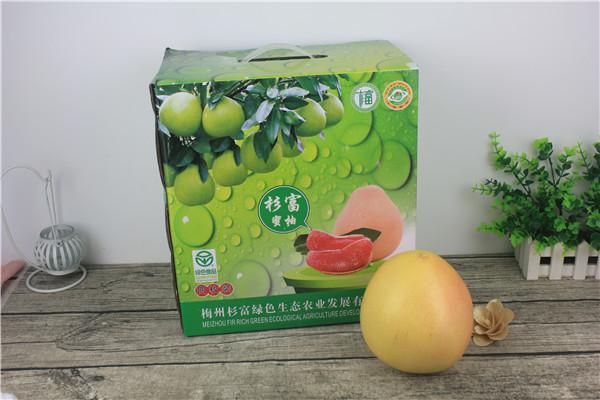 三红蜜柚包装(四枚装)